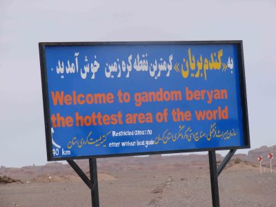 gandom_beryan